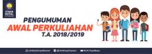 Banner WEB STMIK Royal - Info Awal Kuliah 2018-2019